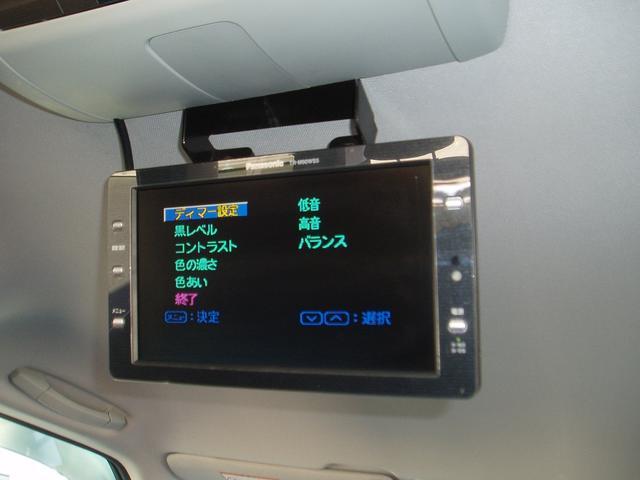 ホンダ エリシオン Gエアロ HDDナビエディション 両側パワースライド HID