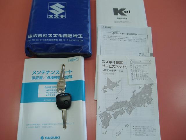 キーレス CD ラジオ 電動格納ミラー ドアバイザー プライバシーガラス ライトレベライザー アクセサリーソケット フル装備 Wエアバック 記録簿 取扱説明書