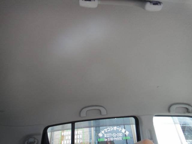 S 車検整備付 Tチェン スマートキー(13枚目)