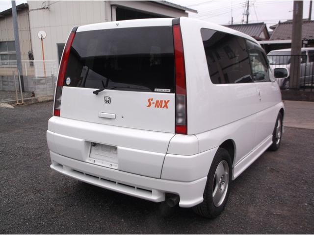 「ホンダ」「S-MX」「ミニバン・ワンボックス」「群馬県」の中古車8