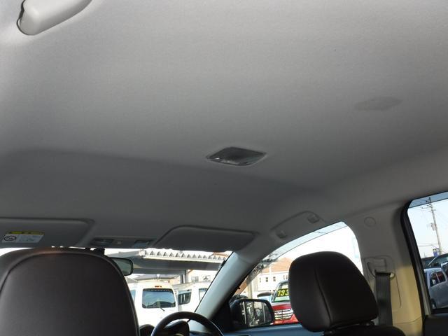 スーパーエクシード ナビパッケージ 4WD ワンオーナー(11枚目)