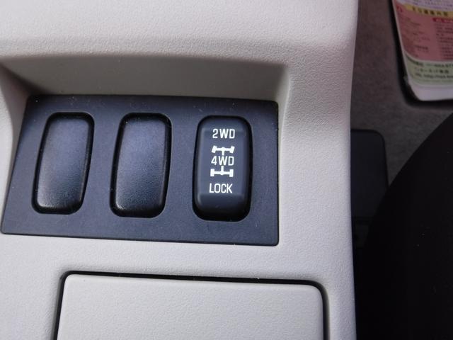 スーパーエクシード ナビパッケージ 4WD ワンオーナー(13枚目)