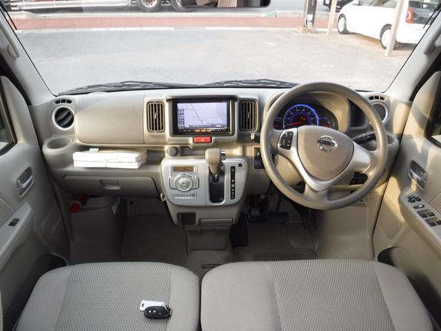 E 4WD ターボ エマージェンシーブレーキ ナビ(7枚目)