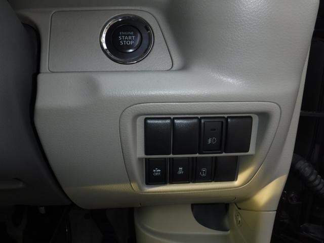 E 4WD ターボ エマージェンシーブレーキ ナビ(14枚目)