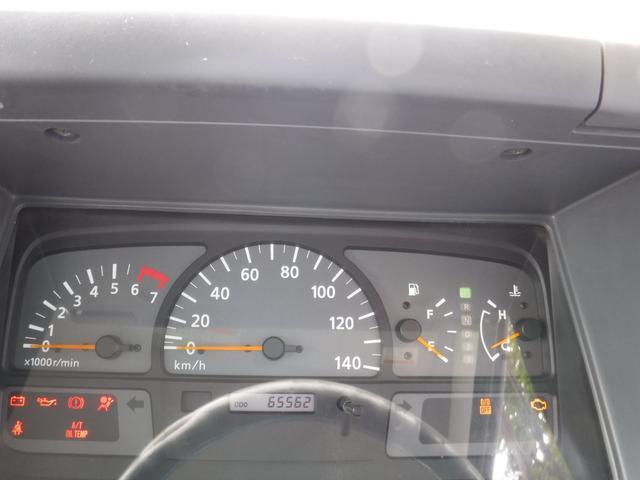 Wキャブ 1.25t リヤダブルタイヤ 登録遅れ車両(14枚目)