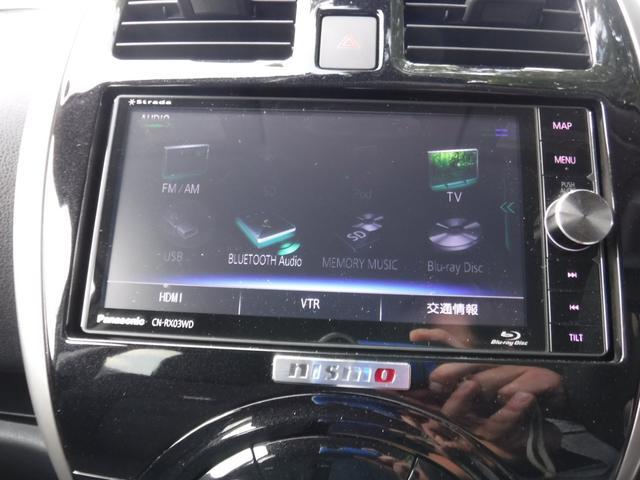 「日産」「マーチ」「コンパクトカー」「群馬県」の中古車21