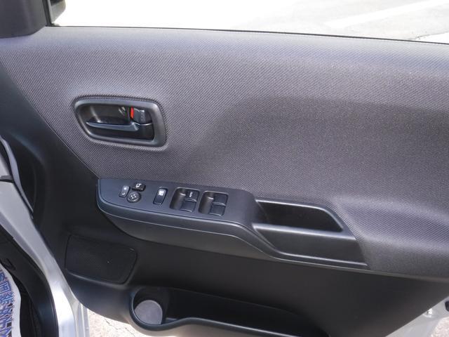 G 4WD メモリーナビ バックカメラ スマートキー パワースライドドア シートヒーター(14枚目)