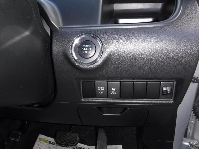 G 4WD メモリーナビ バックカメラ スマートキー パワースライドドア シートヒーター(15枚目)