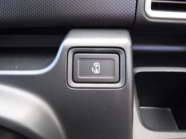 G 4WD メモリーナビ バックカメラ スマートキー パワースライドドア シートヒーター(19枚目)