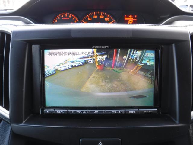 G 4WD メモリーナビ バックカメラ スマートキー パワースライドドア シートヒーター(23枚目)