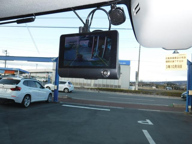 X レーダーブレーキサポート ナビ フルセグTV パワースライドドア スマートキー ワンオーナー(22枚目)