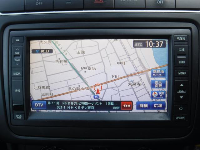 TSIコンフォートラインブルーモーションテクノロジー メモリーナビ フルセグTV(13枚目)