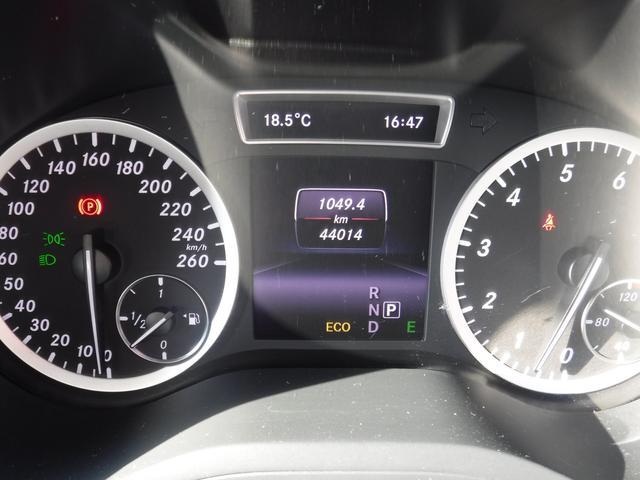 B180 スポーツ レーダーセーフティパッケージ 純正ナビ フルセグTV バックカメラ HIDヘッドライト(18枚目)