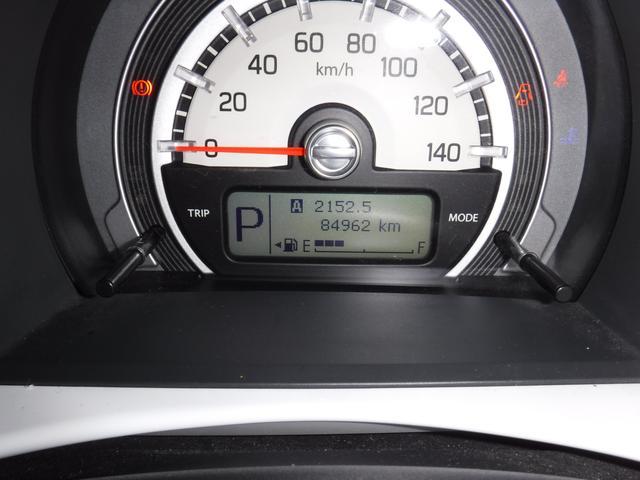 XG 4WD 衝突被害軽減ブレーキ スマートキー HIDヘッドライト シートヒーター(14枚目)