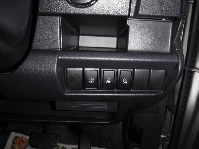 XG 4WD 衝突被害軽減ブレーキ スマートキー HIDヘッドライト シートヒーター(15枚目)