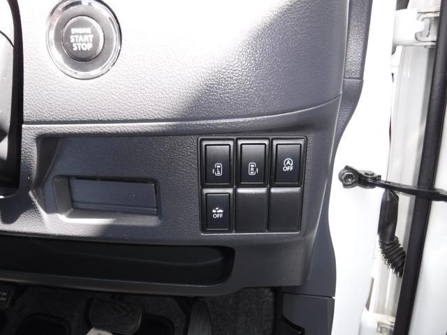 Xリミテッド 衝突被害軽減ブレーキ 両側パワースライドドア HIDヘッドライト シートヒーター スマートキー(15枚目)