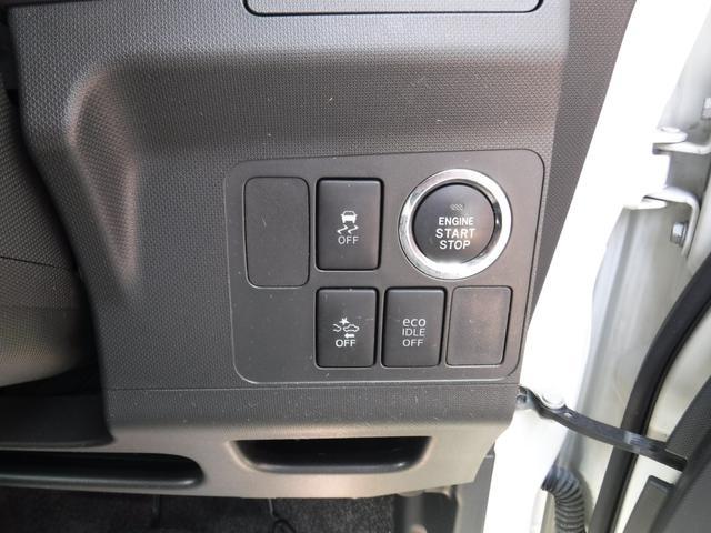 カスタム X VSスマートセレクションSA 衝突被害軽減ブレーキ ナビ フルセグTV LEDヘッドライト スマートキー(15枚目)