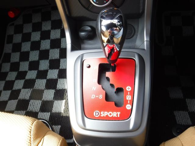 エクスプレイ ナビ フルセグTV スマートキー LEDヘッドライト シートヒーター(13枚目)
