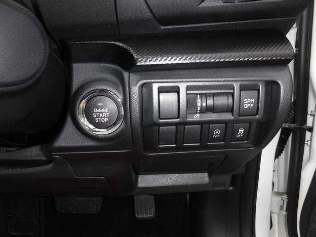1.6i-Lアイサイト 4WD ナビ TV バックカメラ LEDヘッドライト クリアビューパッケージ スマートキー(15枚目)