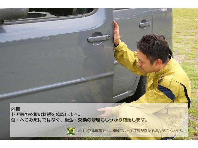 外板 ドア等の外板の状態を確認します。傷・へこみだけではなく、板金・交換の修理もしっかり確認します。
