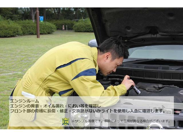 エンジンルーム エンジンの異音・オイル漏れ・におい等を確認しフロント部の骨格に損傷・修正・交換跡がないかライトを使用し入念に確認します。