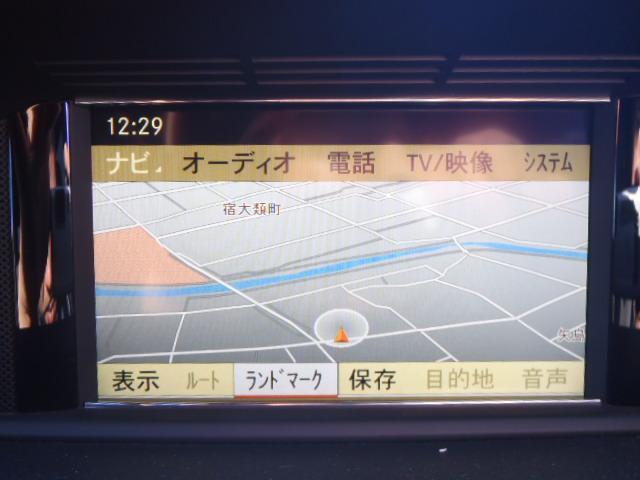 E350 ステーションワゴン アバンギャルド 黒革サンルーフ(16枚目)