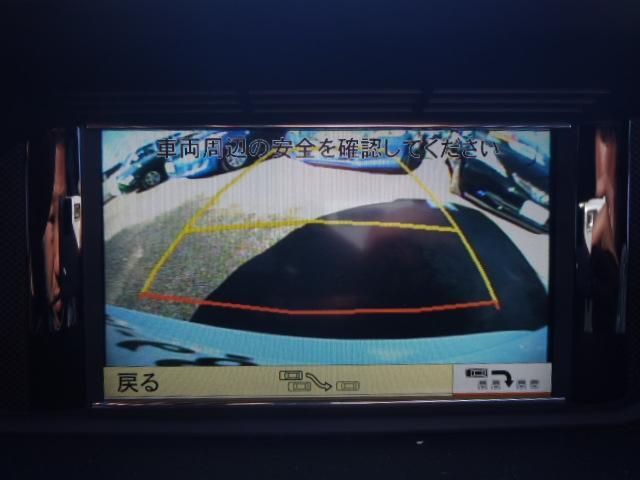 E350 ステーションワゴン アバンギャルド 黒革サンルーフ(17枚目)