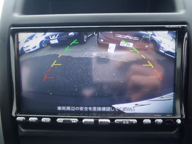 日産 エクストレイル 20X 地デジナビBカメラ ETC キーフリー 保証1年付