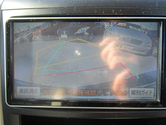 2.4X 地デジナビBカメラ ワンオナ両側自動ドア保証1年付(19枚目)