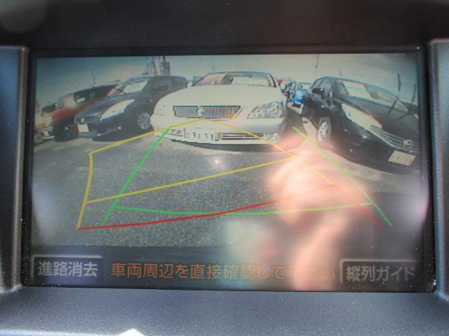 240G 4WDプレミアムL HDDナビBカメラ 保証1年付(19枚目)
