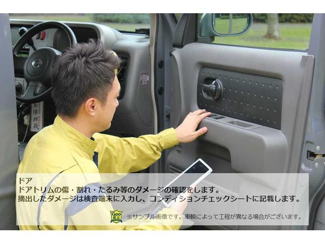 ドア ドアトリムの傷・割れ・たるみ等のダメージの確認をします。摘出したダメージは検査端末に入力し、コンディションチェックシートに細かく記載します。
