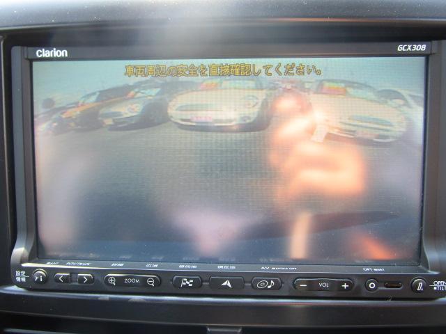 2.0XS 地デジナビBカメラ ETC 保証1年付(19枚目)