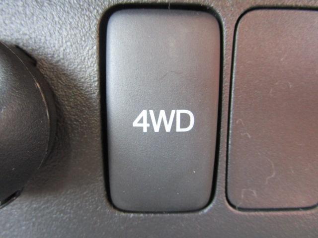 ジャンボSAIIIt リフトUP 14AW グリルガード 衝突軽減B 届出済未使用車 記録簿 ABS 4WD キーレス エアコン リフトアップ 衝突被害軽減 デュアルエアバッグ パワーウィンドウ(16枚目)