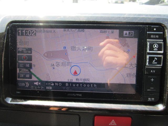 スーパーGL ダークプライム 両側自動ドア 地デジナビ バックカメラ ETC LEDライト ハーフレザーシート 保証1年付(20枚目)