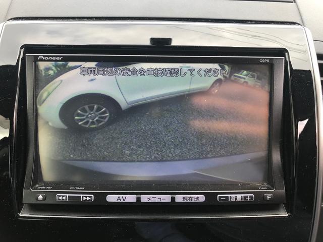 20S スマートセレクション ナビTV 3列シート 社外アルミ バックカメラ ETC(21枚目)