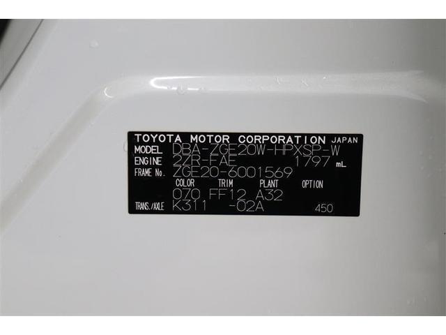 1.8Sモノトーン /純正SDナビ バックモニター フルセグ ETC HIDライト 純正アルミ スマートキー 盗難防止システム サイドエアバッグ(20枚目)
