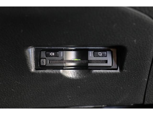 G メモリーナビ フルセグTV シートヒーター アルミホイール スマートキー バックカメラ ETC 衝突防止システム 盗難防止システム サイドエアバッグ(7枚目)
