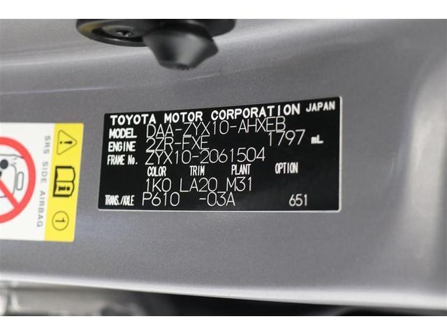 G メモリーナビ フルセグTV シートヒーター アルミホイール スマートキー バックカメラ ETC 衝突防止システム 盗難防止システム サイドエアバッグ(20枚目)