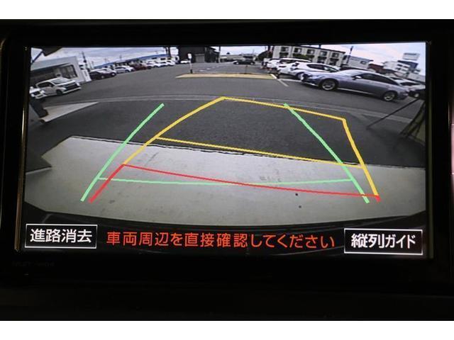 TX メモリーナビ フルセグTV ワンオーナー アルミホイール スマートキー バックカメラ ETC 盗難防止システム 記録簿 サイドエアバッグ(6枚目)