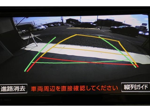X 衝突被害軽減ブレーキ 純正SDナビ バックモニター フルセグ LEDライト 純正アルミ ETC 左リヤ電動スライドドア スマートキー プッシュ式スタート(6枚目)