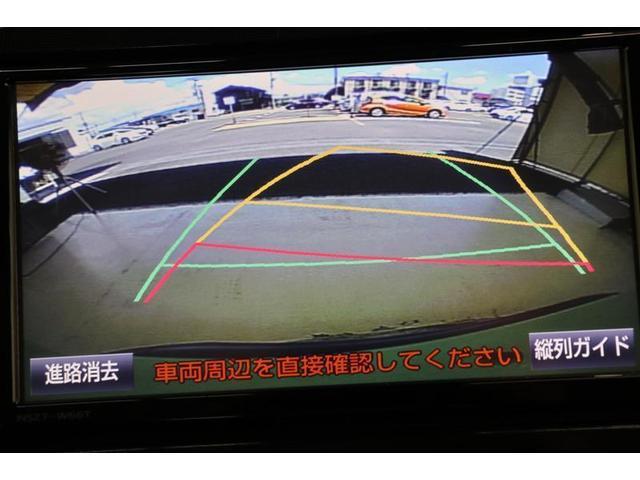 X 衝突被害軽減ブレーキ 純正TCナビ バックモニター フルセグ 純正ドライブレコーダー ETC 左リヤ電動スライドドア キーレス(6枚目)