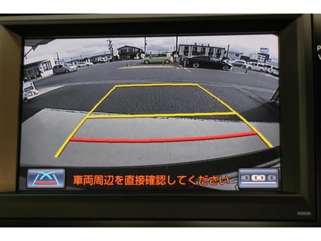 トヨタ カムリ ハイブリッド レザーパッケージ メーカーナビ 本革シート