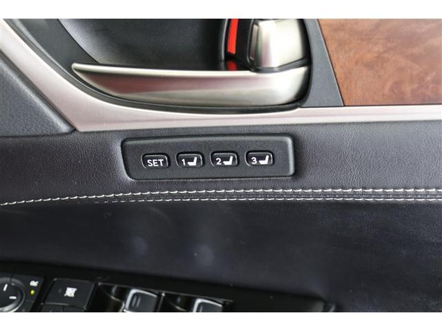 GS300h Iパッケージ 本革シート ワンオーナー車(10枚目)