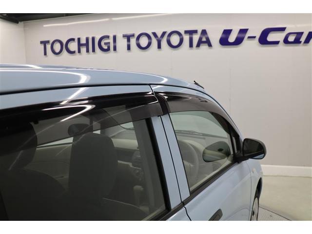 「スズキ」「アルト」「軽自動車」「栃木県」の中古車17