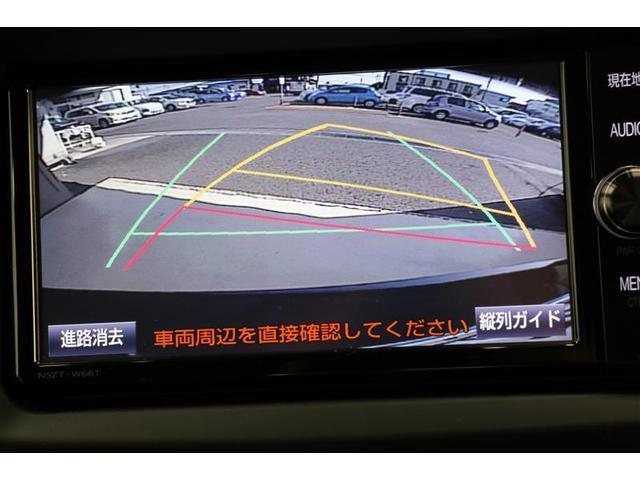 「トヨタ」「アベンシスワゴン」「ステーションワゴン」「栃木県」の中古車6