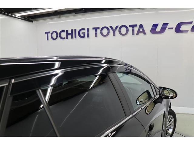 「トヨタ」「アベンシスワゴン」「ステーションワゴン」「栃木県」の中古車17