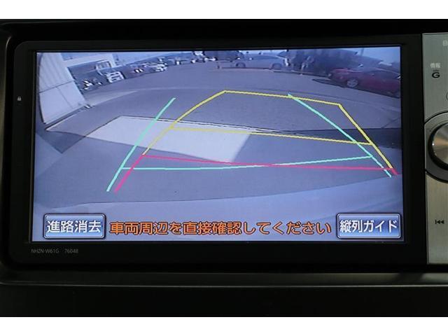 Sツーリングセレクション /5人乗り フルセグ/バックモニター/純正HDDナビ LEDライト ETC 純正17インチアルミ(6枚目)
