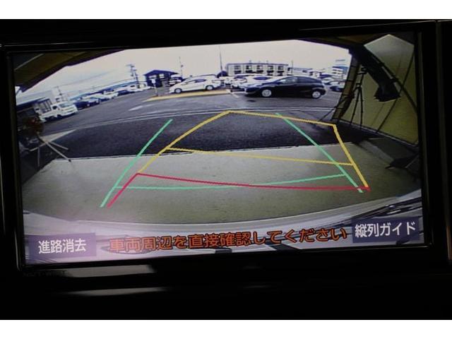G-T /衝突被害軽減ブレーキ フルセグ バックモニター 純正ナビ LEDライト ETC 純正アルミ 当社社用車(6枚目)