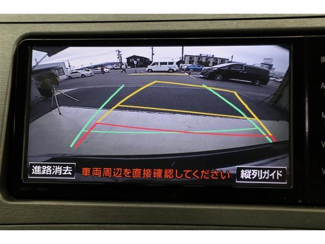 G /純正SDナビ バックモニター フルセグ 純正ドライブレコーダー HIDライト ETC ワンオーナー車(6枚目)