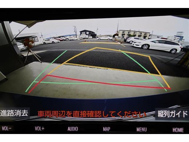 S /衝突被害軽減ブレーキ 純正9インチナビ バックモニター フルセグ LEDライト ETC 当社試乗車(6枚目)